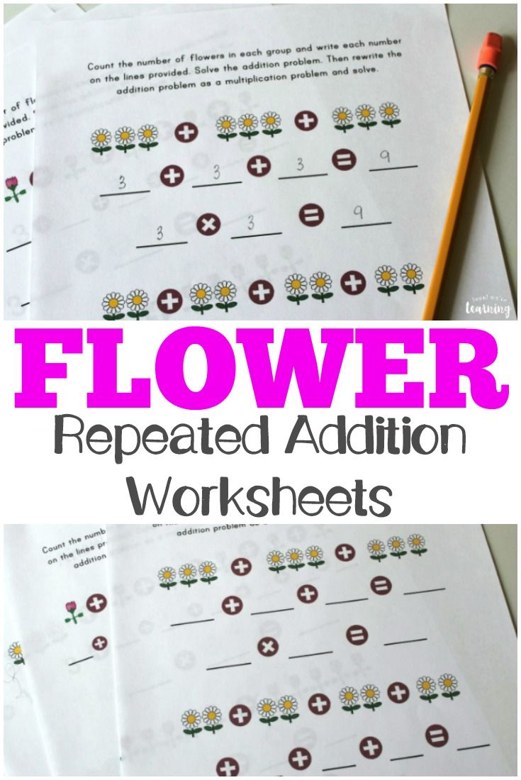 Flower Repeated Addition Worksheets | Repeated addition worksheets ...