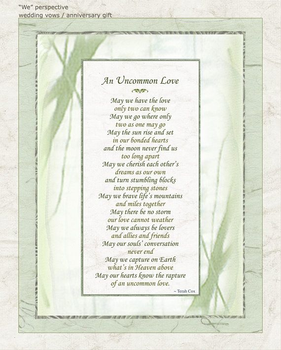 My Most Popular Poem For Weddings, Commitment Ceremonies