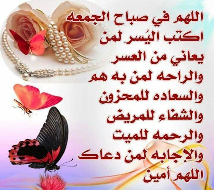 Pin By Heba Yehia On صباح الورد مساء الفل Good Morning Coffee Gif Meeting New People Good Morning Coffee