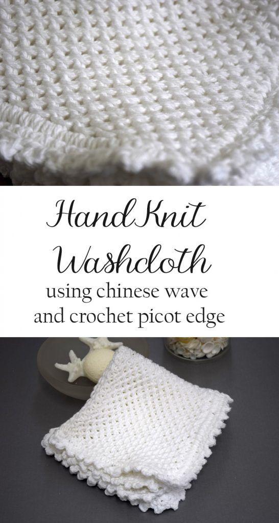 Chinese Wave Knit Washcloth Pattern Knitted Washcloth Patterns