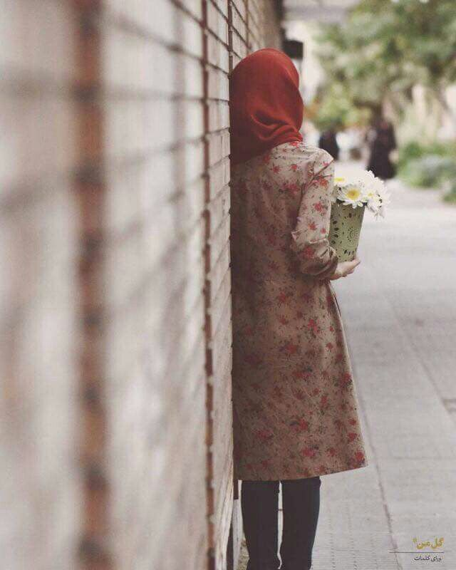 Follow Me D Kousar Beautiful Hijab Muslim Women Fashion Hijab Fashion