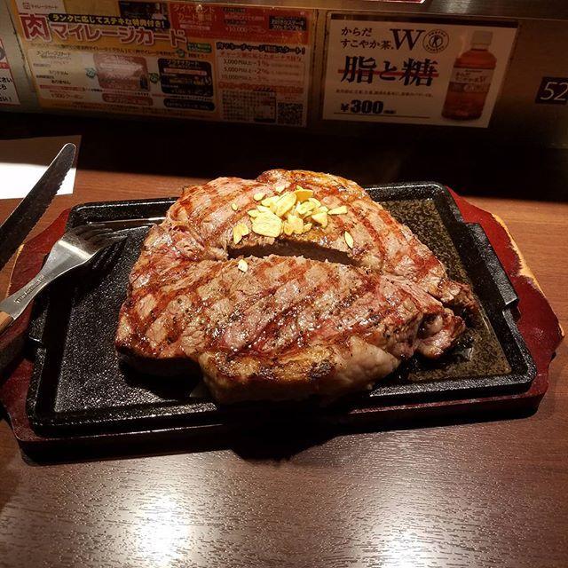 800グラム✨ #肉