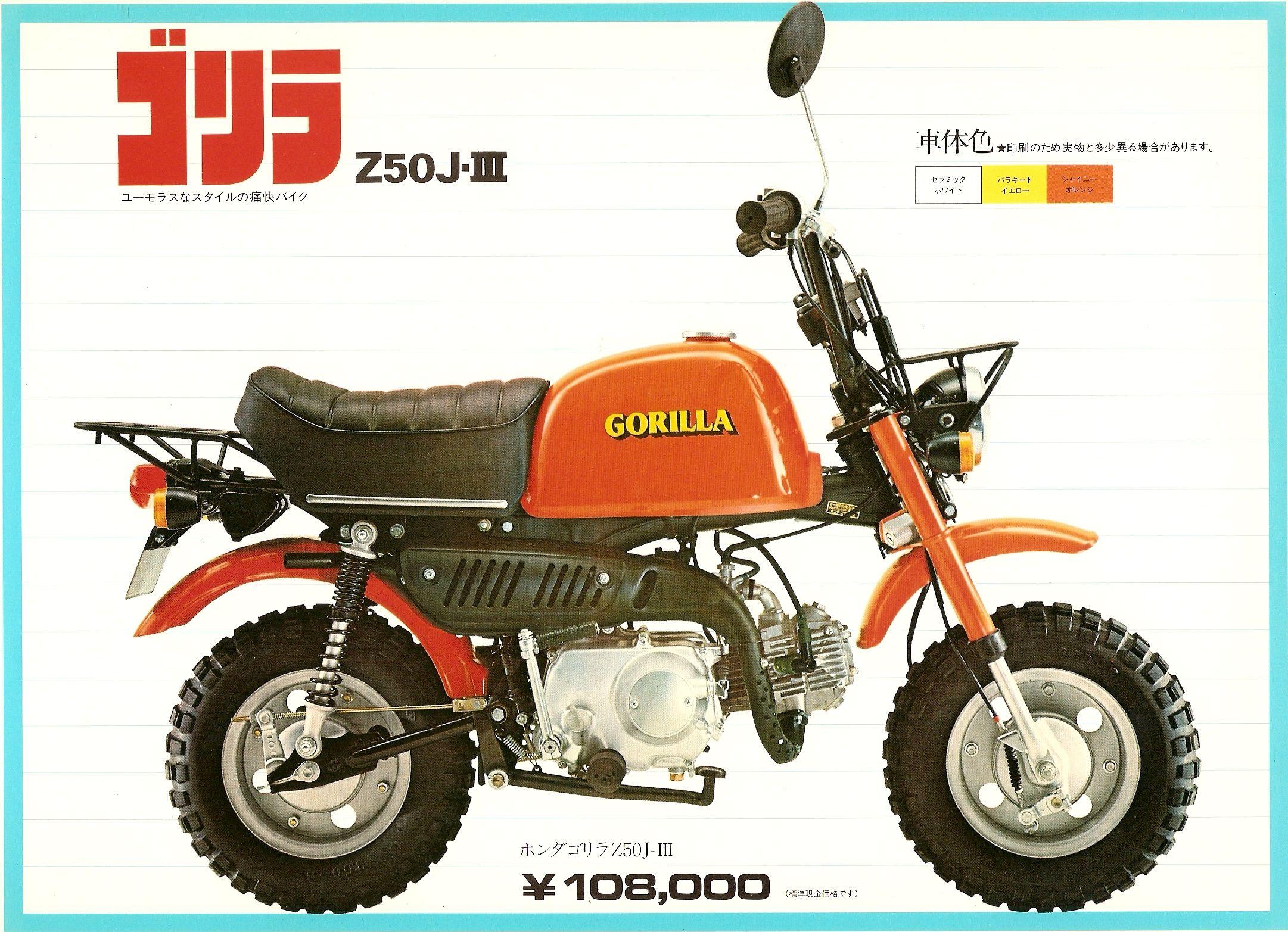 honda gorilla japan bikes motorrad mini motorrad und. Black Bedroom Furniture Sets. Home Design Ideas
