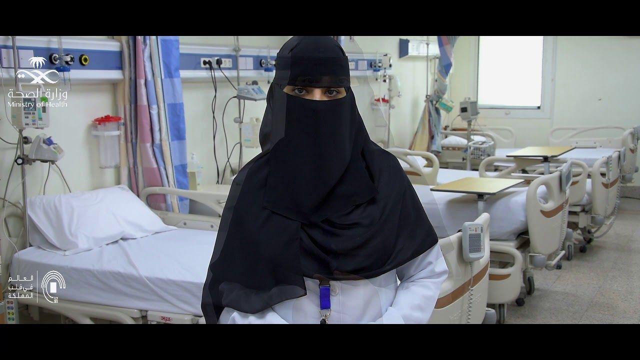 الممرضة نوف الشمري مرشحة لبرنامج اداء Nun Dress Youtube The Originals