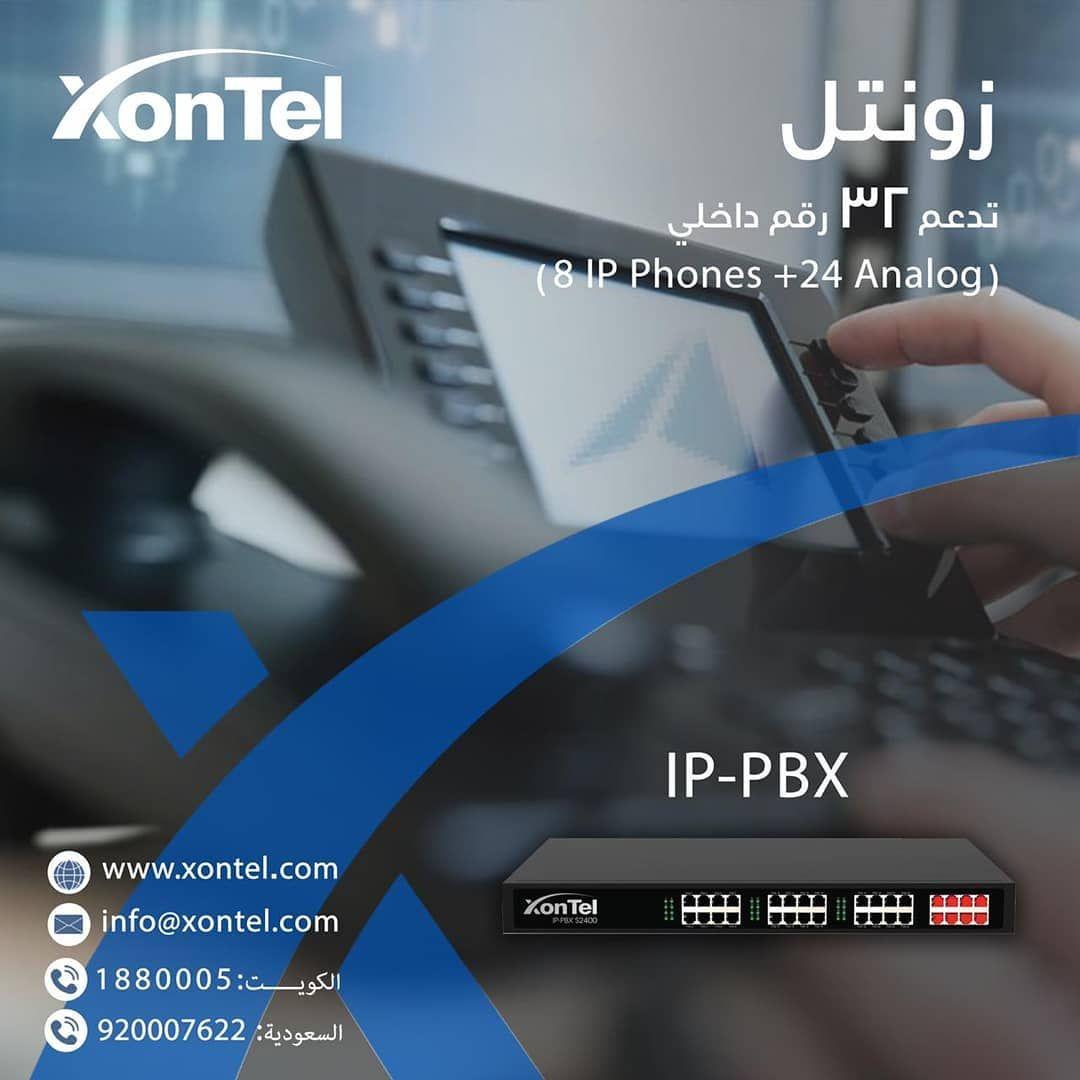 اذا كنت من اصحاب المصالح والشركات زونتل تقدم لك S2400 Analog Ip Pbx التي تمكنك من ربط افرع الشركات ببعضاها البعض تدعم 32 رقم داخلي 8 Ip Pbx Fitbit Phone