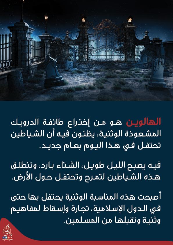 الهالوين Lockscreen Screenshot Pandora Screenshot Screenshots