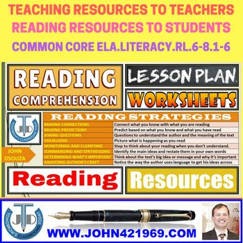 Reading comprehension lesson and resources NEW TPT LESSONS - lesson plan objectives