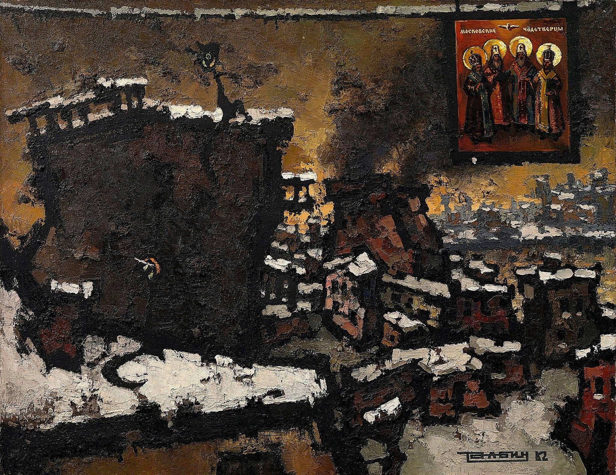Oscar Rabin B1928 . Oskar Yakovlevich Russian