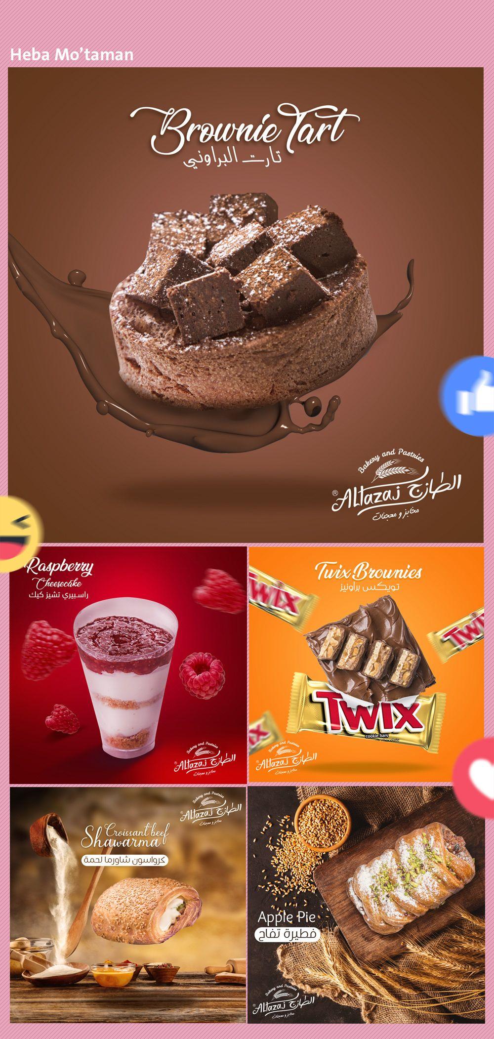 Al Tazaj Social Media Designs On Behance Media Design Social Media Design Social Media