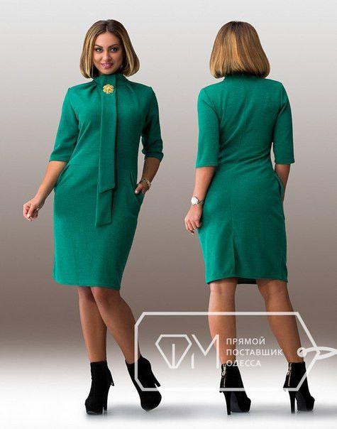 Купить платье с доставкой по всей россии