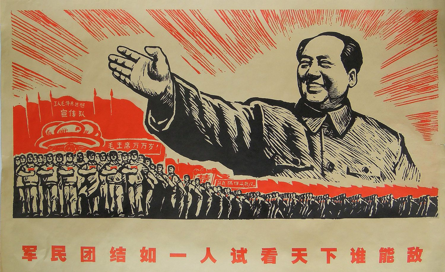 chinese propaganda - Google Search | PROPAGANDA | Pinterest ...