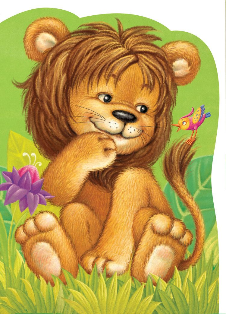 Детские картинки львята