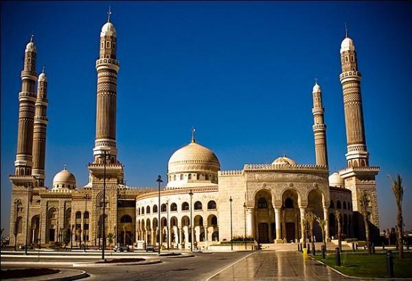 Al-Saleh Masjid, Sanaa- Yemen