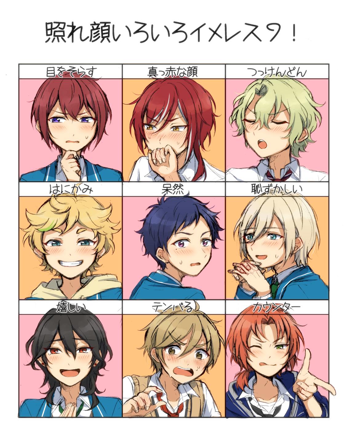 有嶋 On Twitter Ensemble Stars Star Character Stars