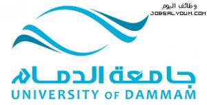وظائف جامعة الدمام للبنات بجميع الكليات سعوده Company Logo University Tech Company Logos