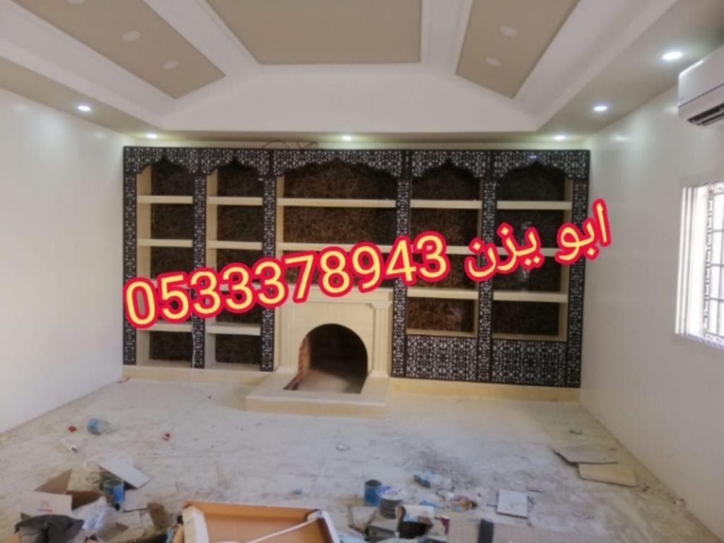 ديكورات مشبات ديكور مشب 0533378943 ديكورات مشبات الاول في العالم يمكنك ان تعرف افضل موقع خاص مجال ديكورات مشبات عن In 2021 Neon Signs Home Decor Home Decor Decals