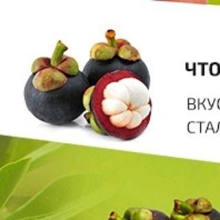 диета турбослим худеем со вкусом тыквы