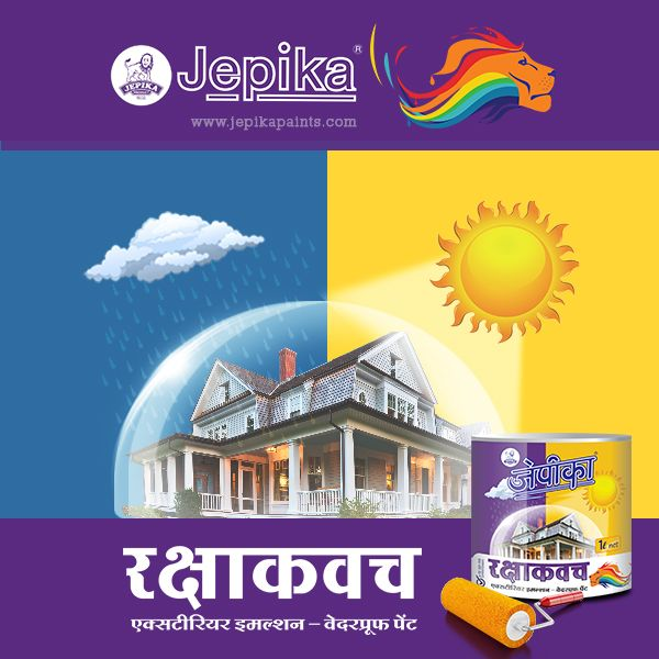 Aapke Ghar Ka Kawach Jepika Exterior Emulsion Weather Proof Paint