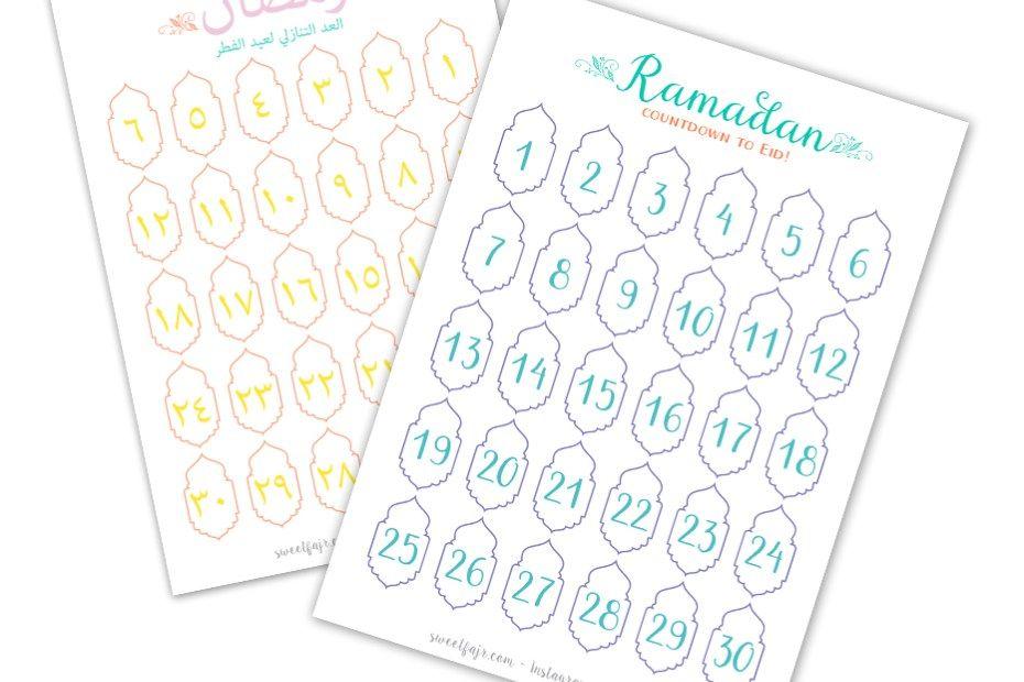 Ramadan Calendar Ideas And Free Printable Tags Sweet Fajr Free Printable Tags Bullet Journal Inspo Bullet Journal