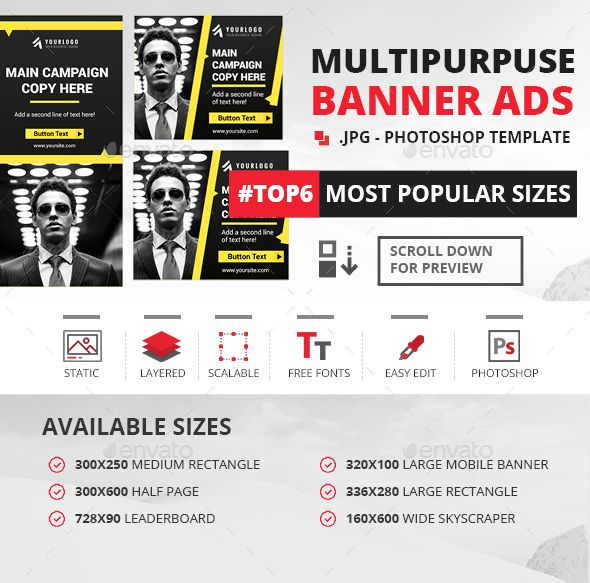 Corporate Web Banner Template Banner template, Web banners and Banners - half sheet template