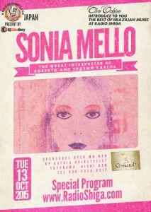 Sonia Mello: A Grande Intérprete de Roberto e Erasmo Carlos