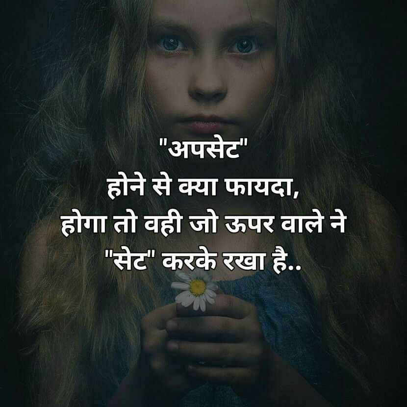 Quotes, Hindi, Movie Posters