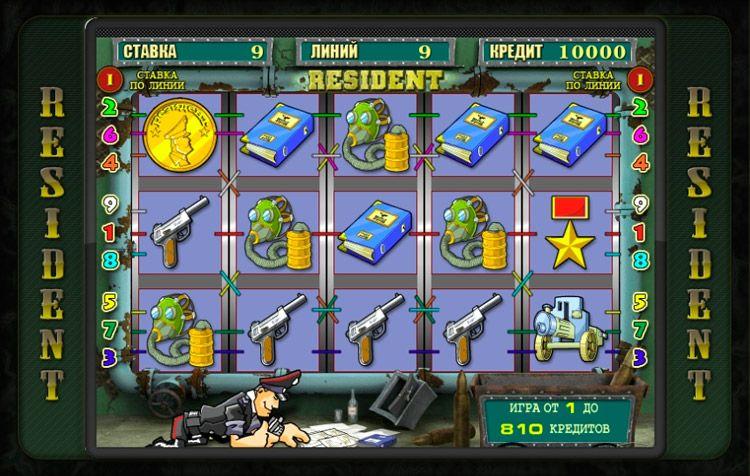 Играть в казино вулкан 10000 кредитов h игру с казино