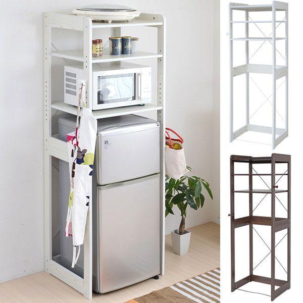 King Mini Kitchen: Image Result For Dorm Shelf Unit Fridge Microwave Printer