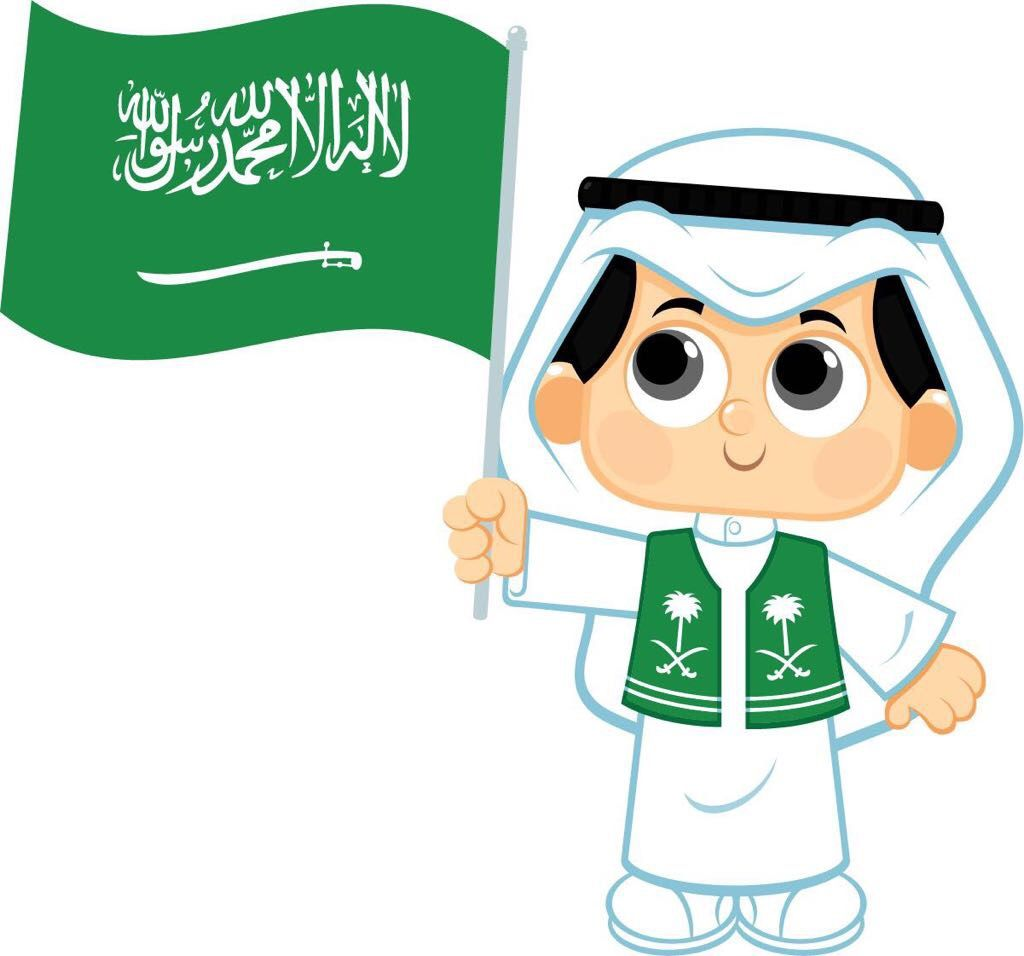 Pin By Tooly Moha On صور Anime Muslim National Day Saudi Eid Cards