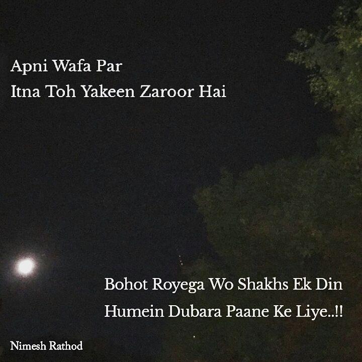 Pin By Abida Rehman On Etc T Insta Bio Quotes Queen