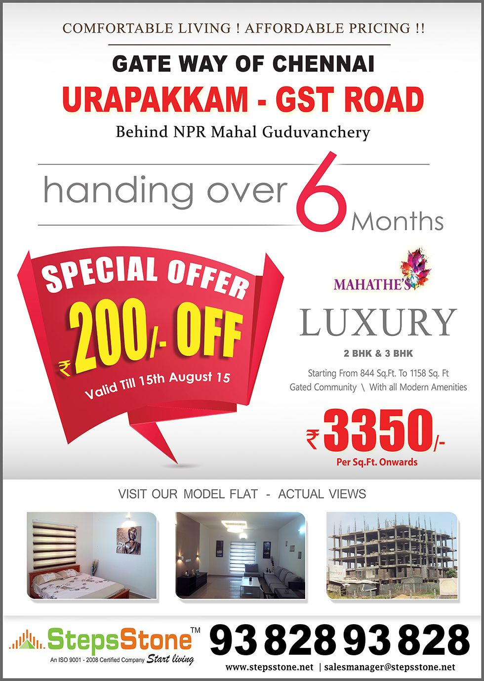 Aadi Offer!!! Rs 200/- Off Per Sq feet in Mahatee's from ...
