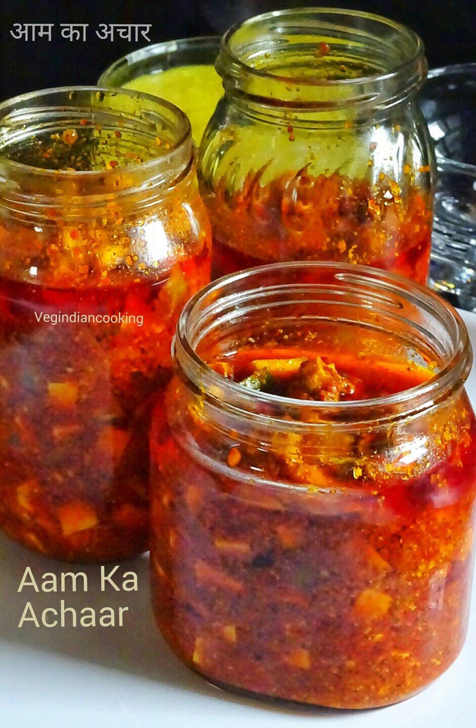 Mango Pickle Recipe (aam Ka Achaar) Mango Pickle Recipe Mango Pickle  Prepared From Home