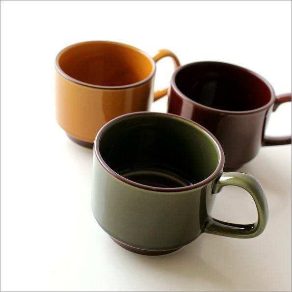 マグカップ おしゃれ モダン シンプル 磁器 日本製 美濃焼 スタッキングマグカップ 3カラー Aks9802 マグカップ マグ カップ