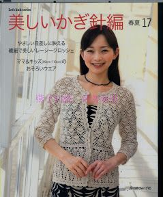 美针编17 - 琉璃0 - Álbumes web de Picasa