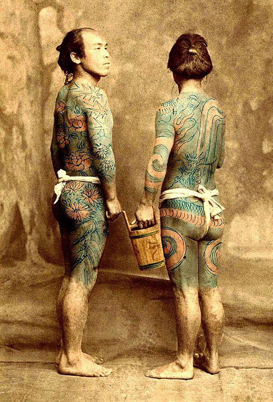 Tatuats Posant Japanese Tattoo Traditional Japanese Tattoos Japan Tattoo