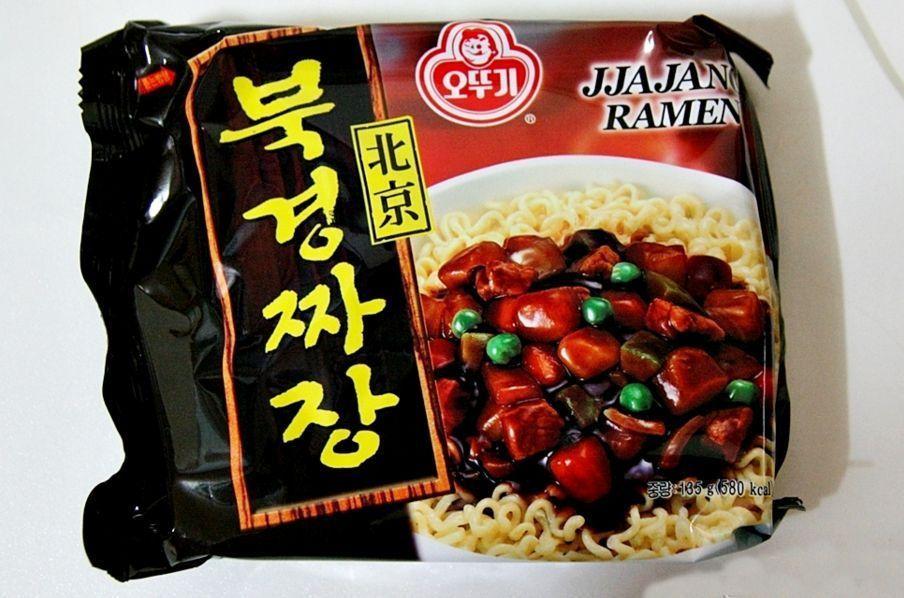 Korean Instant Noodle Black Bean Sauce Ottogi Beijing Jjajang Ramen 3 6 9ea Food Korean Instant Noodles Black Bean Sauce