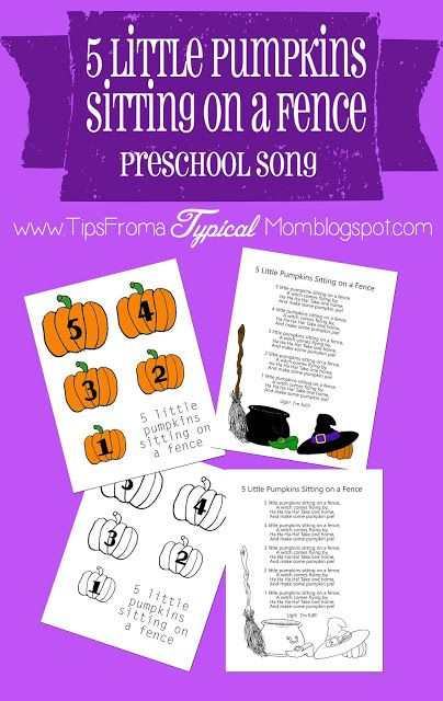 5 Little Pumpkins Sitting on a Fence Preschool Song download and ...