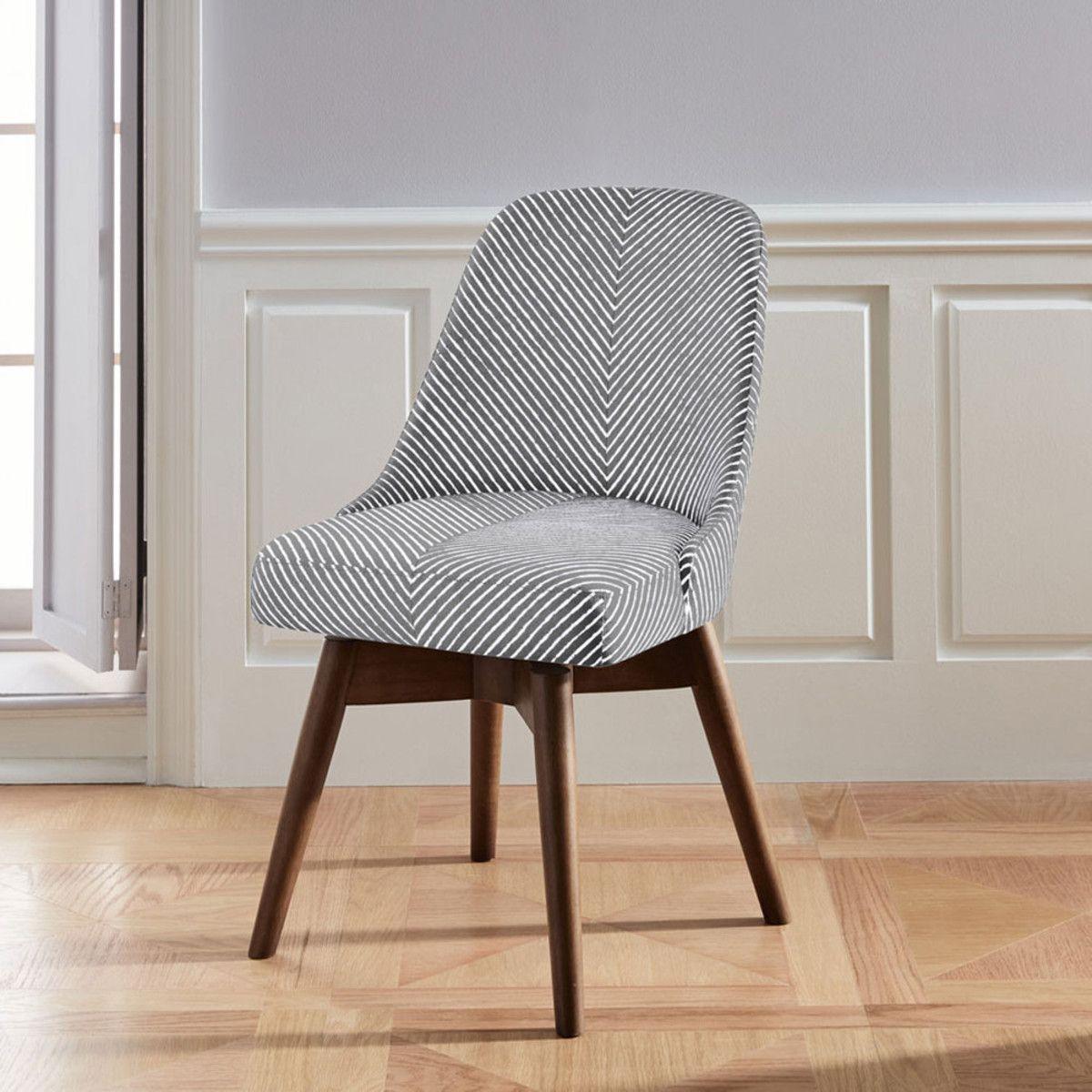MidCentury Swivel Office Chair Painted Stripe