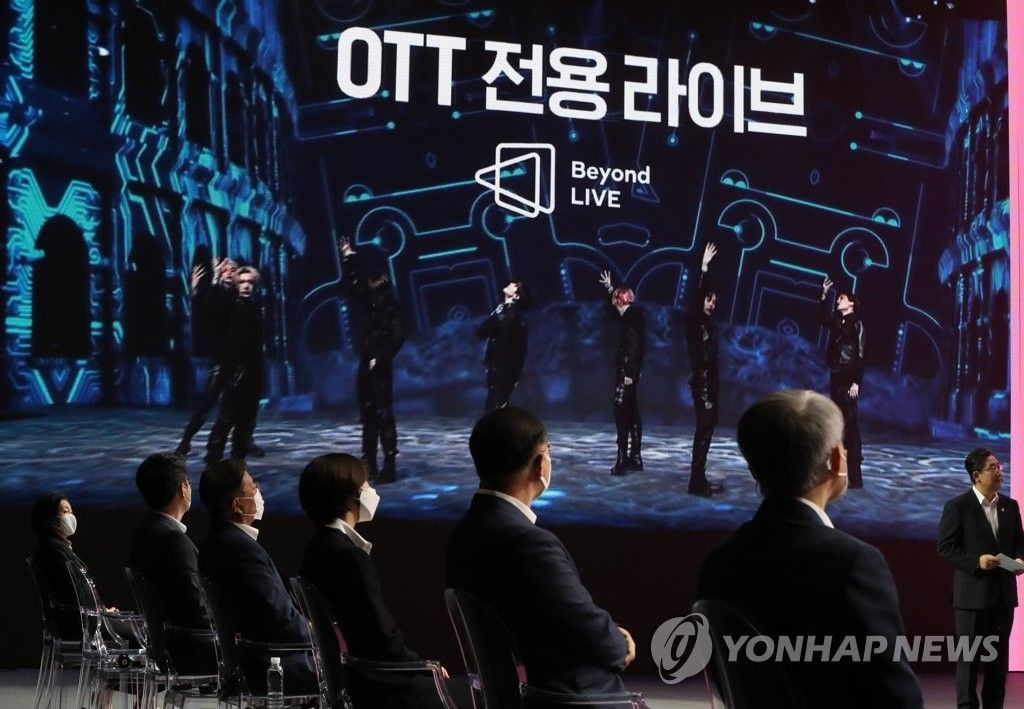 Direct Digital Live Performance Venue Involved In New Deal S Lifestyle Jobs Gov T In 2020 Electronic News K Pop Star Performance