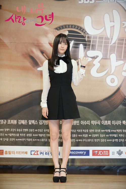 "f(x) Krystal fashion at ""My Lovely Girl"" press conference [140915]"