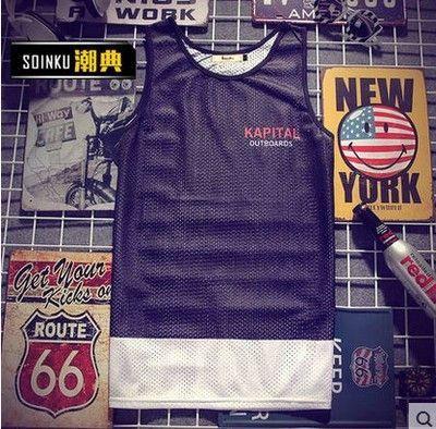 2016 Hotsale summer men's Tank Tops mesh surface grid Quick-drying vest men's 3d printed vest emoji Digital 3D Plus size M-5XL