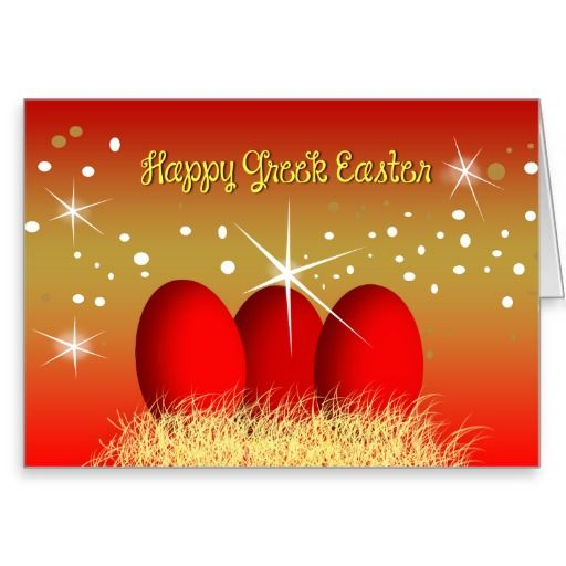 Happy greek easter red eggs holiday card katsjoy pinterest happy greek easter happy greek easter red eggs greeting card zazzle m4hsunfo