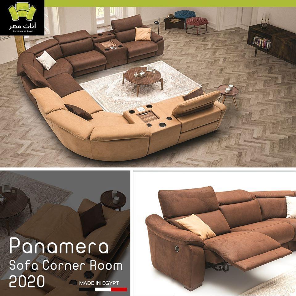ركنة باناميرا 2020 فقط وحصريا من أثاث مصر Furniture Kotatsu Table Home Decor