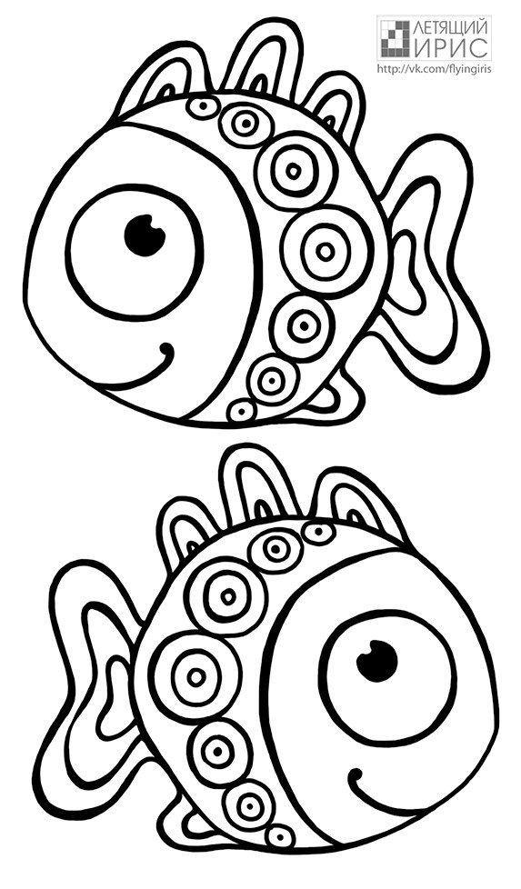 Pout Pout Fish Coloring Page Youngandtae Com In 2020 Fish Coloring Page Coloring Pages Fish Patterns
