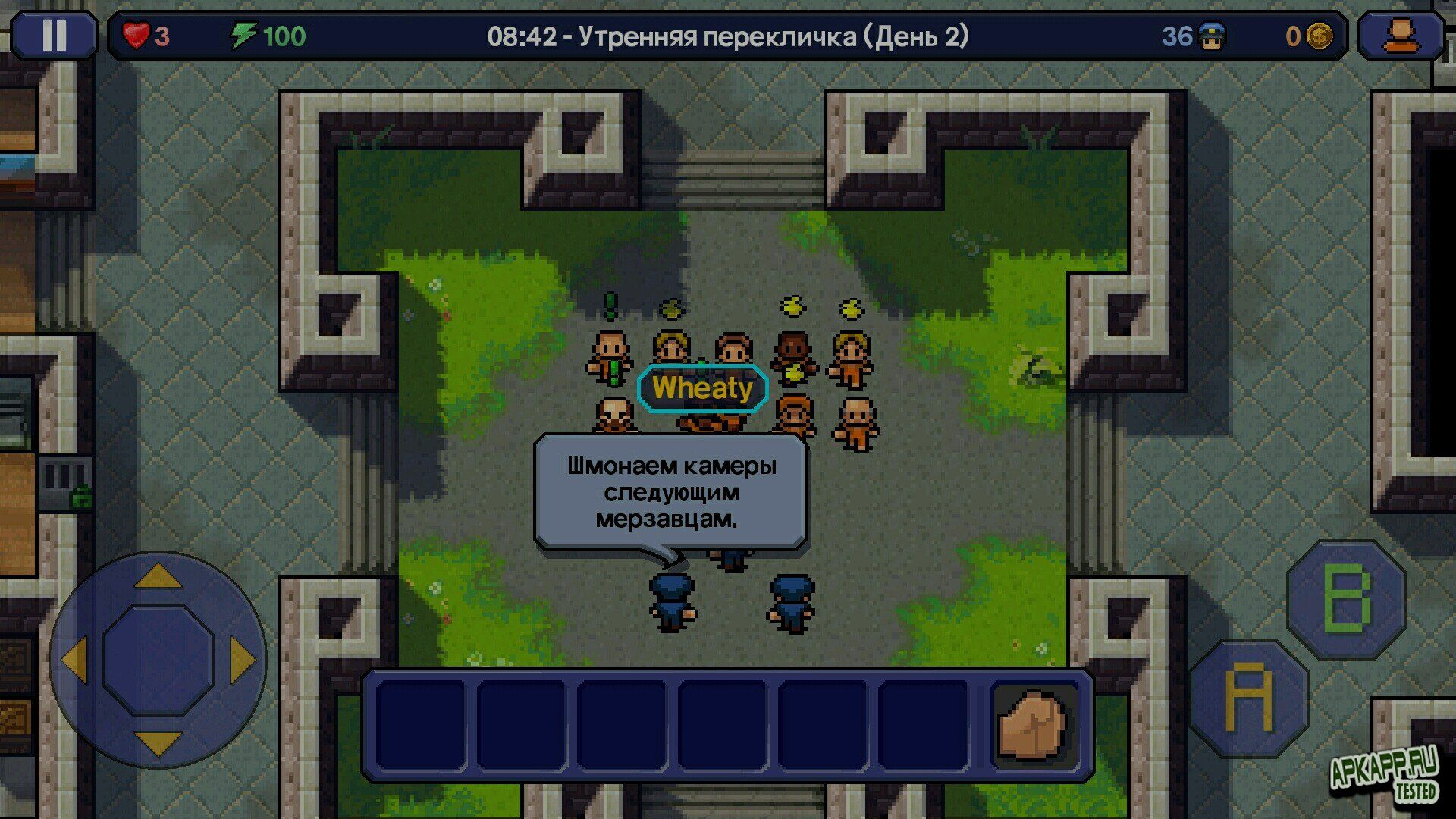 The escapists v1. 37 + 5dlc торрент, скачать полную русскую версию.