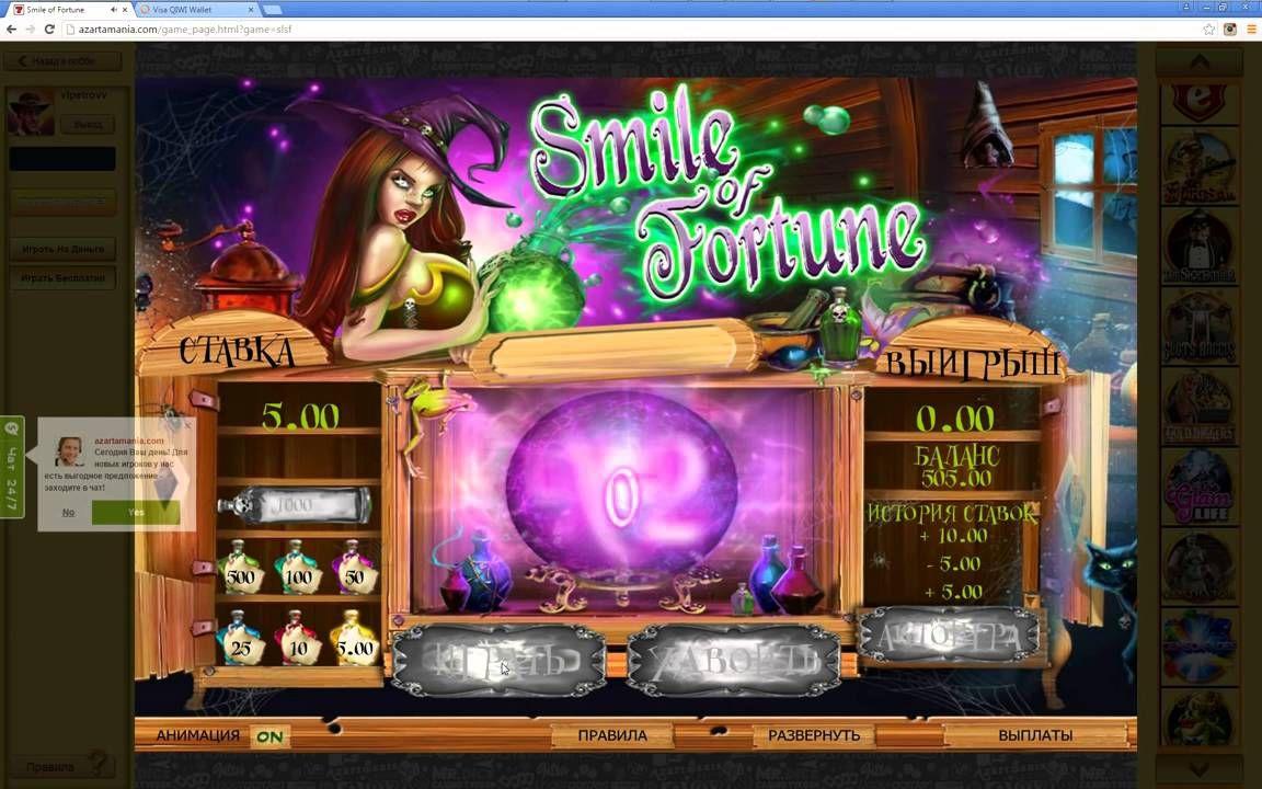 твистер мания играть онлайн бесплатно