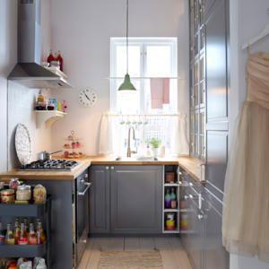 Billig küchenmöbel für kleine küchen | Deutsche Deko | Pinterest ...