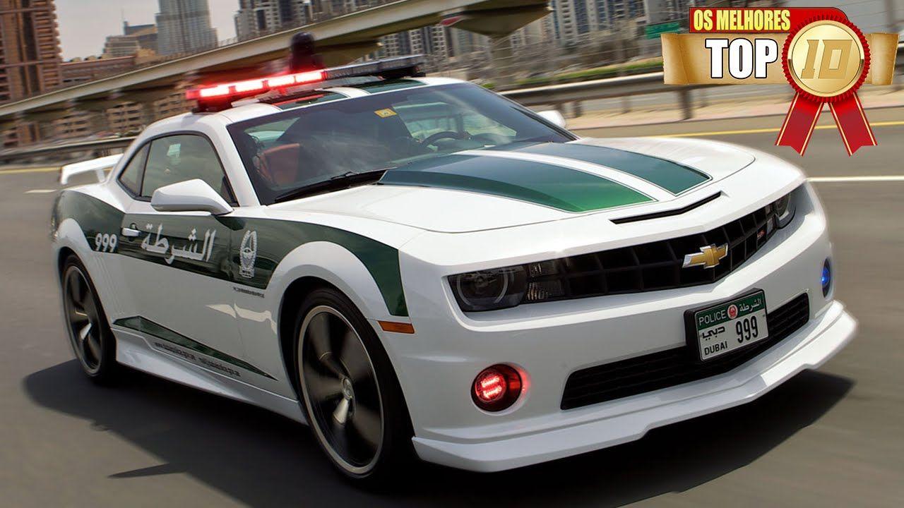 Top 10 Viaturas Policiais Mais Incriveis Do Mundo Carro De