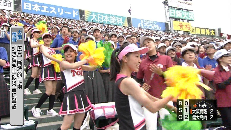 Photo of 【かわいいと評判】私立大阪桐蔭にかわいいチアがいるらしい(高校野球)