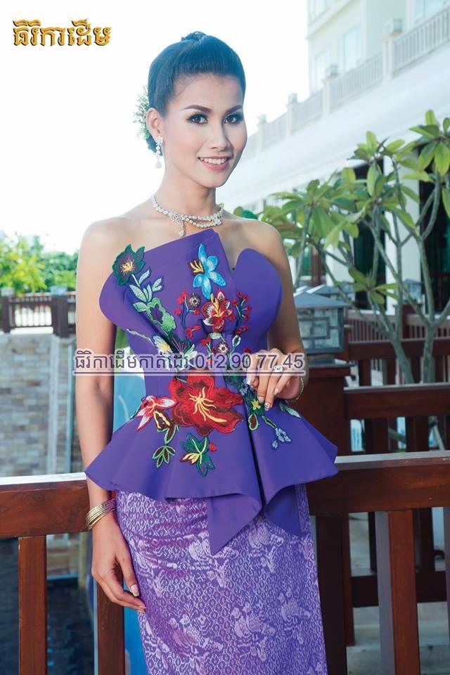 Dorable Vestido De Fiesta Khmer Ideas Ornamento Elaboración ...